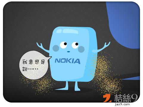 Nokia-127-million-2