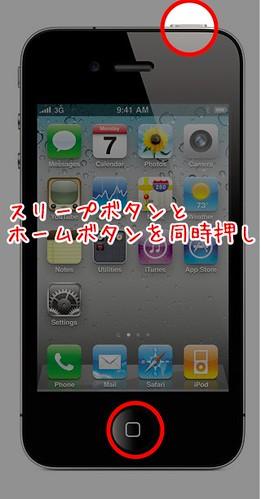 iphone4-2
