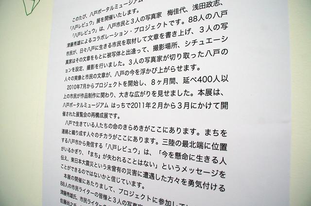 画像 065