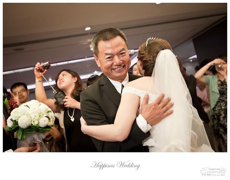 [婚禮紀錄]祥豐&京樺婚禮全紀錄_193