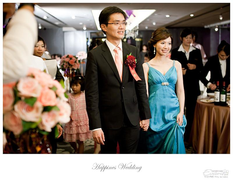 [婚禮紀錄]祥豐&京樺婚禮全紀錄_229