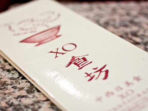 XO Kitchen (食坊) menu