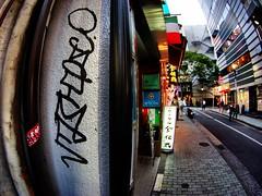 (J.F.C.) Tags: japan graffiti tokyo shibuya same bbb 246 sayme