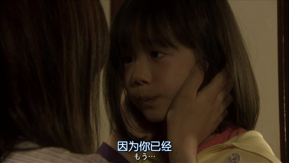 人人-mother-08.mkv_20110624_161109.jpg