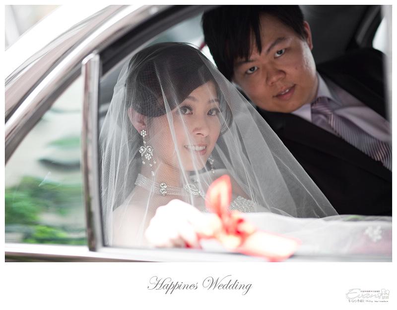 [婚禮攝影]承澤&佩蓉 婚禮紀錄_130