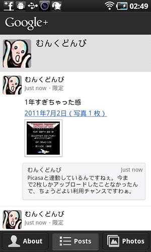 SC20110702-024958
