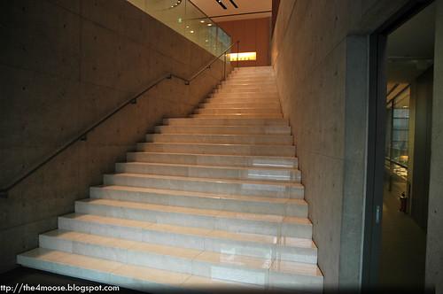 NIWAKA Building - Materiality