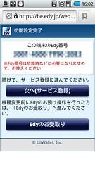 Edy-04