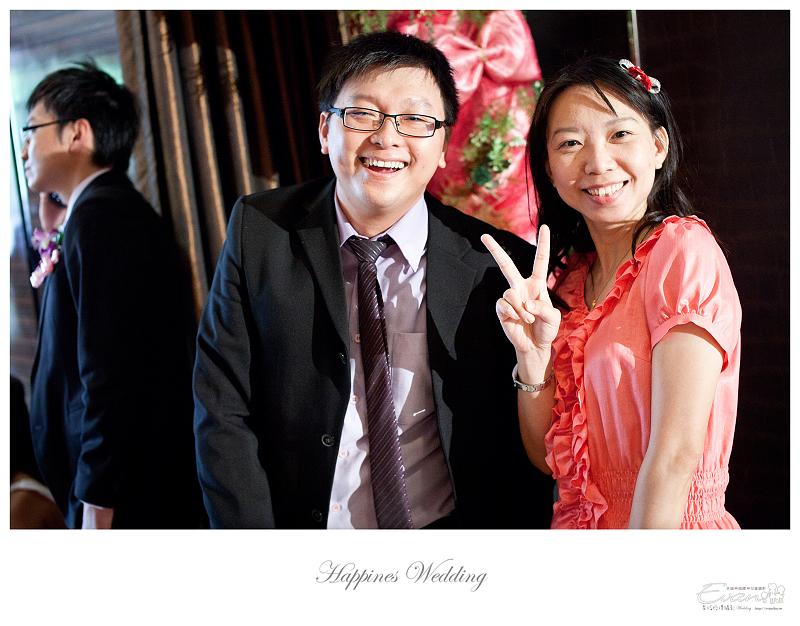 [婚禮記錄]致仲秀騏結婚紀錄_165