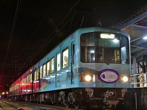 江ノ電1101F+1502F稲村ヶ崎行き最終電車@長谷