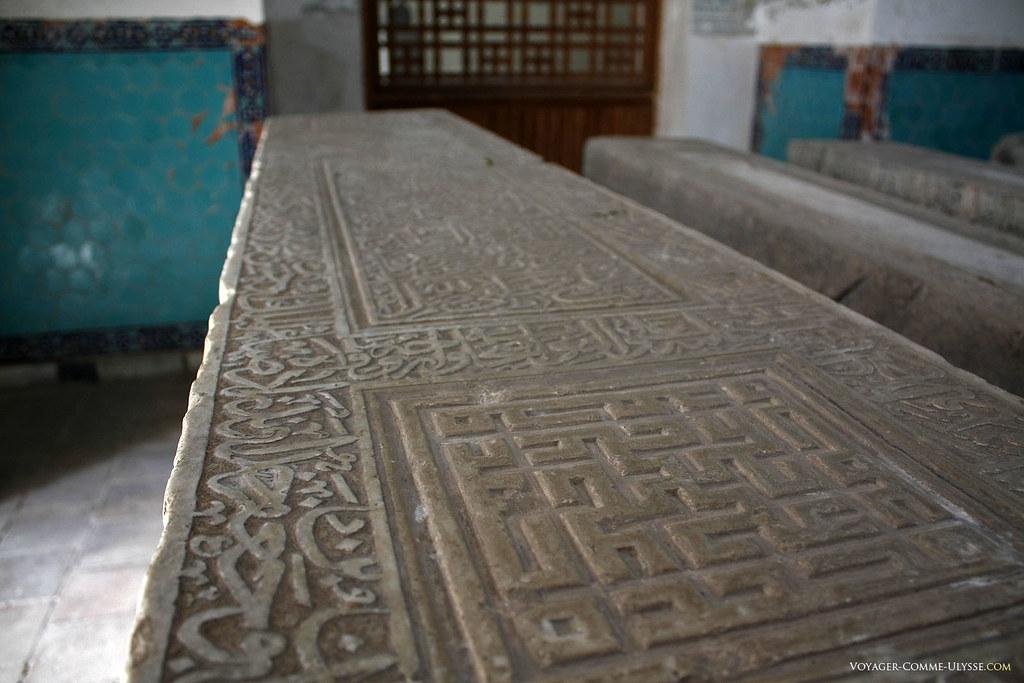 Ecritures koufiques - Détail d'un des tombeaux de Gumbazi-Sayyidam