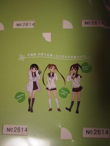 京急×たまゆら 記念切符 - 02