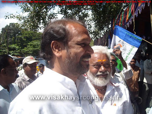 YSRCP-Konathala-at-DHARNA-VIZAG-OCT11