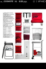 IKEA catalogue for iPhone screenshot