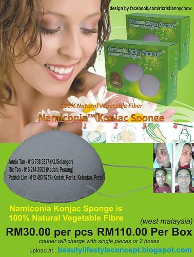 Namiconia Konjac Sponge Flyer 1