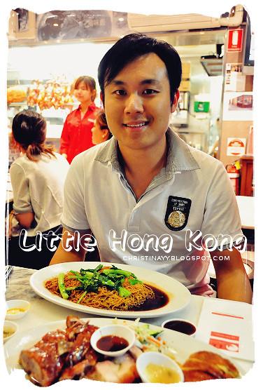 Little Hong Kong Restaurant Sunnybank