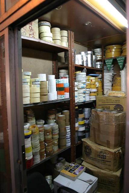 Tape Store