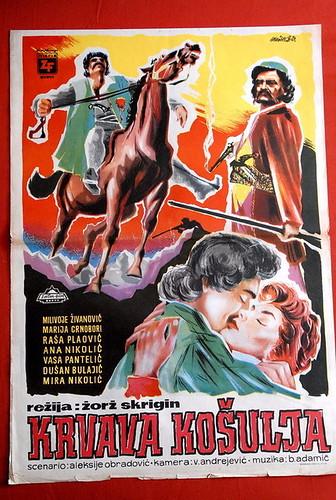 Krvava košulja (1957) by ararak2006