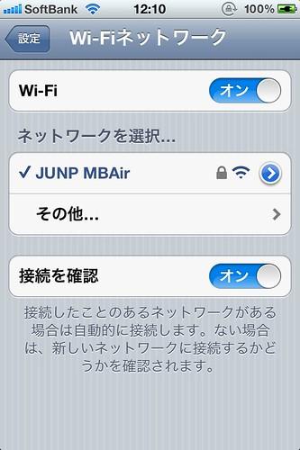 Mac無線LAN_7