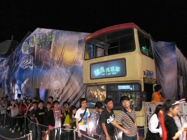 Halloween Bash At Hong Kong Ocean Park