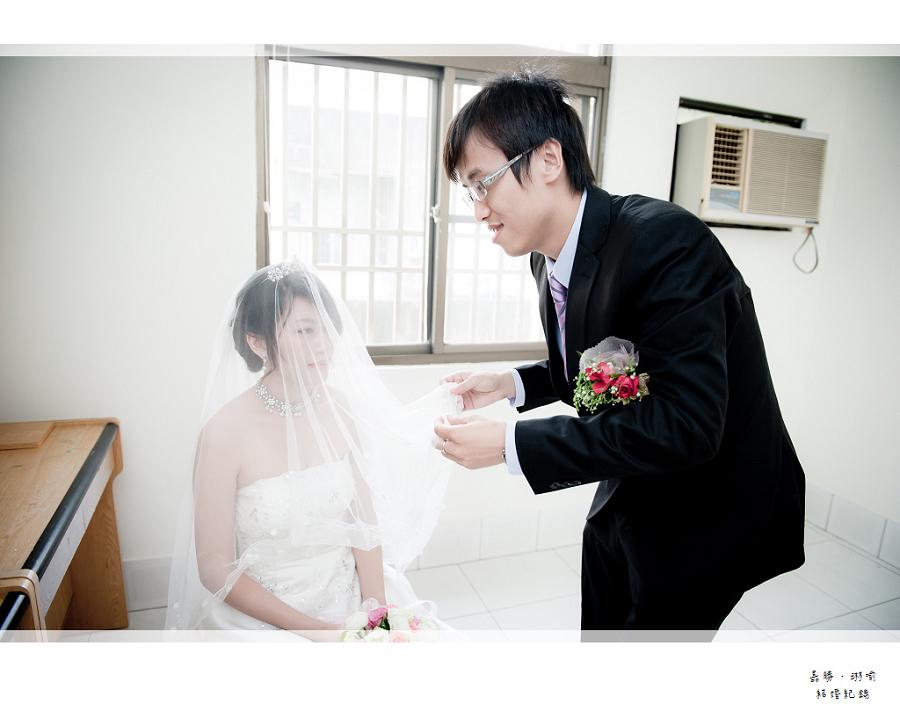 嘉勝&琳喻_048
