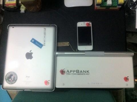 AppBank札幌オフ。