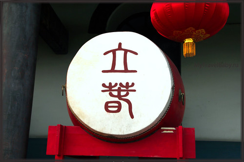 xian035