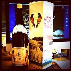 RURIKAKESU.RUM (microwalrus) Tags: square bottle squareformat hudson amamioshima iphoneography uploaded:by=instagram japaninstagramapp
