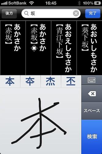 20110701_h21