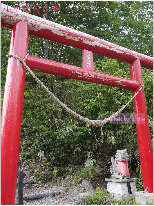 玉川溫泉大噴湯岩盤浴-27.jpg