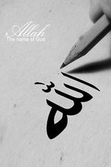 مجموعة خلفيات روعة روعة لــــــــiphone4