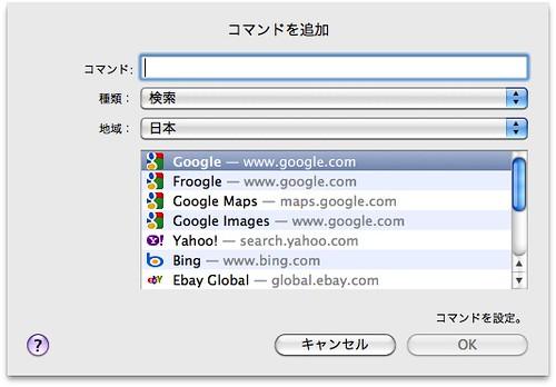 Launcher 2.jpg