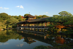 Kyoto Autumn leaves Japan Heian Shrine ( (Mal B) Tags: world autumn heritage leaves japan landscape japanese site kyoto shrine day unesco clear temples   nippon nihon jingu heian  httpmalbuktumblrcom