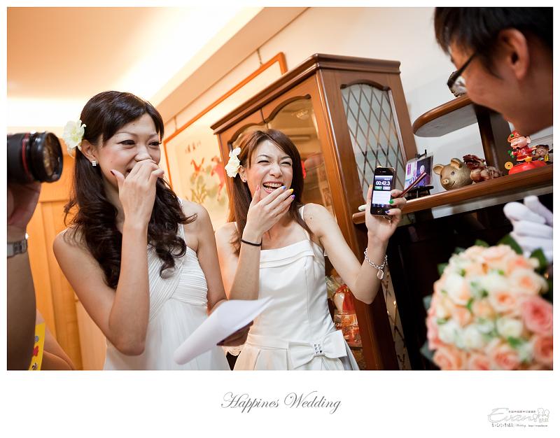 [婚禮記錄]致仲秀騏結婚紀錄_044