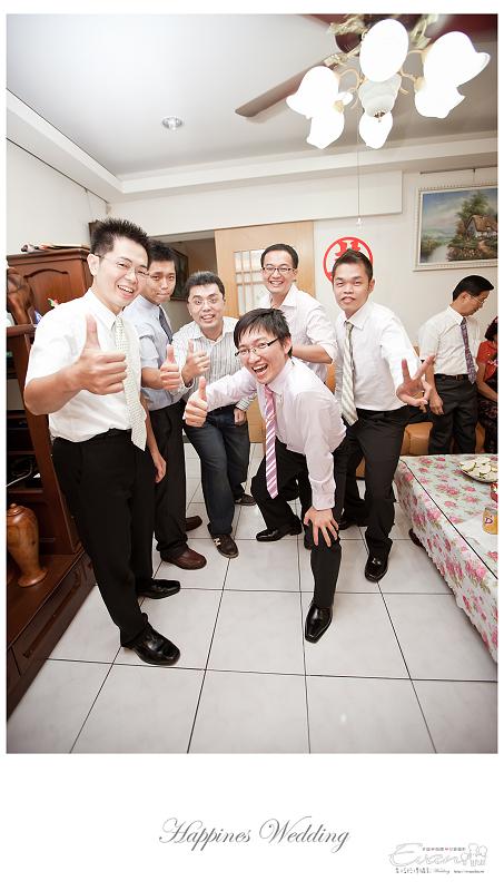 [婚禮記錄]致仲秀騏結婚紀錄_086