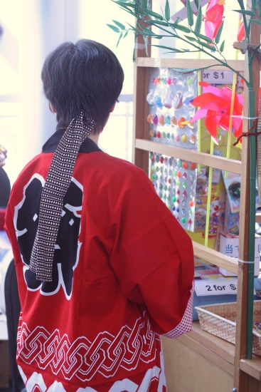 JapanFest - Merchant