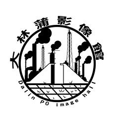 大林蒲影像館logo
