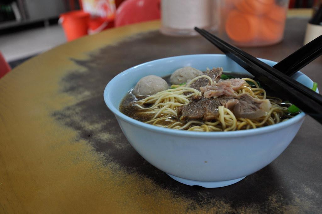 Beef Ball Noodles 牛肉丸粉 ...