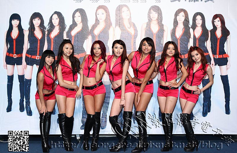 GBN-20111020-003