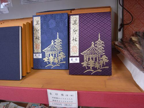 興福寺『南円堂』特別開扉-08