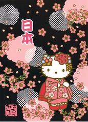Hello Kitty black sakura postcard (paflip25) Tags: hello pink black cherry blossom postcard kitty sakura kimono