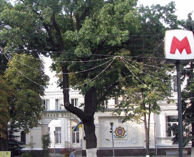 Клуб Ленина