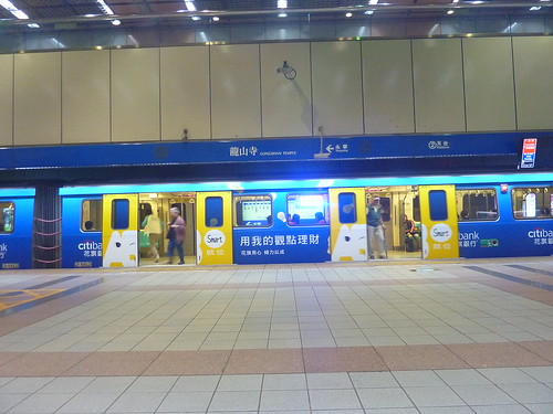 MRT。捷運板南線,花旗銀行彩繪列車