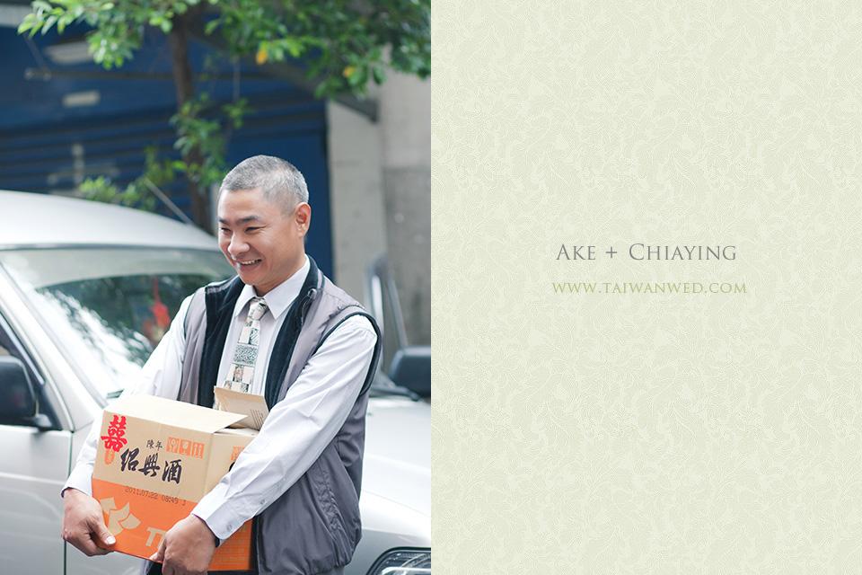 Ake+Chiaying-019