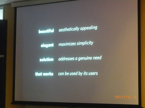 #NCC2011F Slides from Finding The Right Idea 1: Design as Strategy by Jesse James Garrett