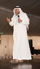 Dr. Mohammed A. Alkobaisi Eid Lecture (Global Village AE) Tags: dubai uae eid lecture globalvillage    drmohammedaalkobaisi