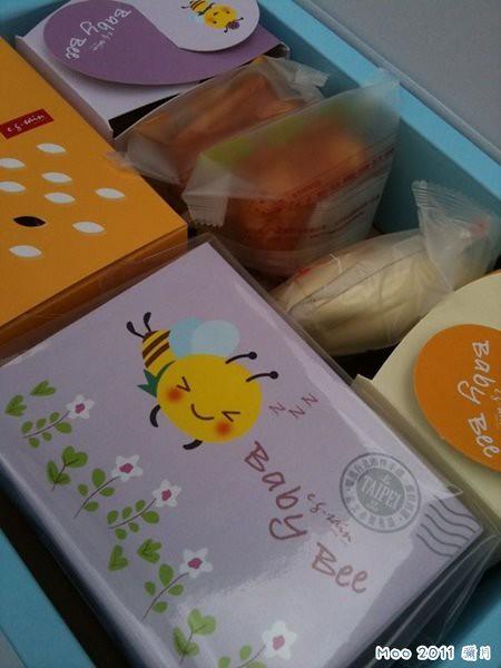 小哆哆 彌月禮盒-2