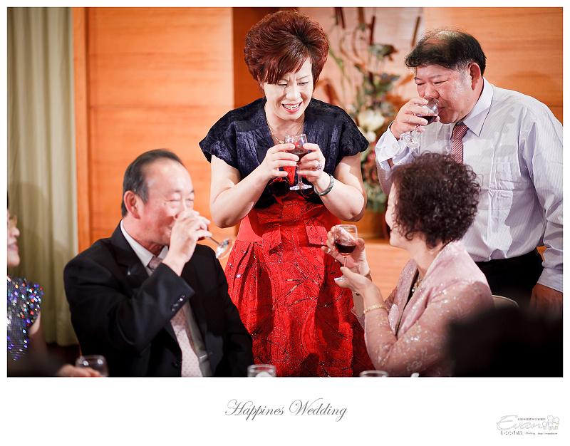 婚禮攝影-Ivan & Hele 文定_198