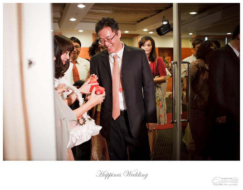 婚禮攝影-Ivan & Hele 文定_211
