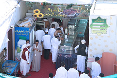 IMG_4653 (   ) Tags: canon 7d saudi arabia 18200 makkah hajj ksa   100400 arafah                     alforgan alforqan